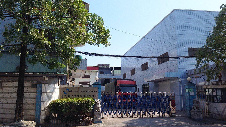 Dongguan Factory View