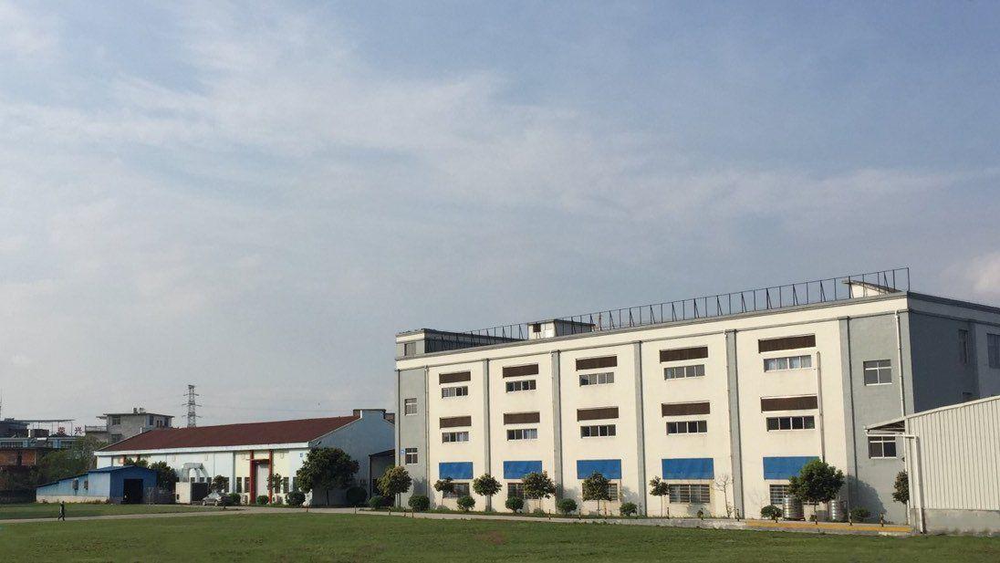 Xingguo Factory View
