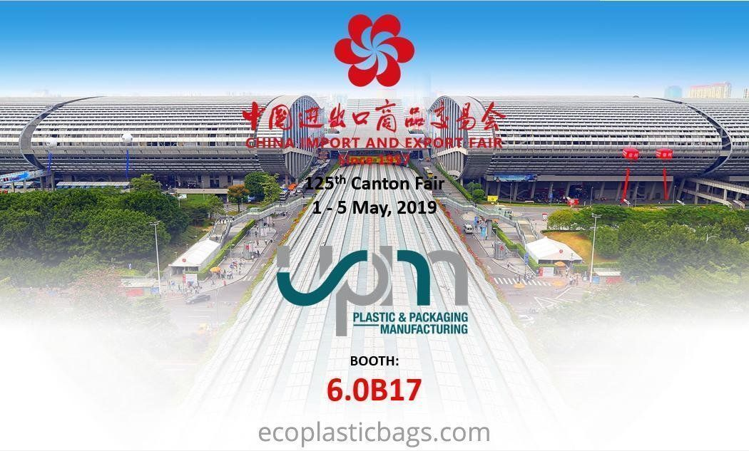Come And Visit Us At 125th CANTON FAIR